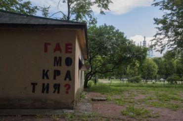 Уличный художник нарисовал ребус для Смольного