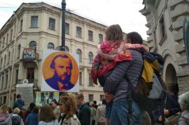 День Достоевского отмечают вПетербурге