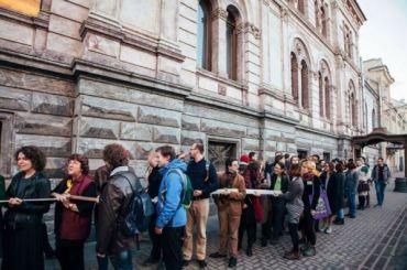 Европейский университет прошел аккредитационную экспертизу