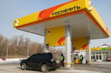 «Роснефть» купила «Петербургскую топливную компанию»