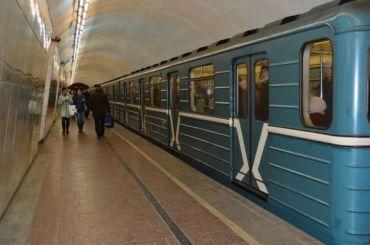 УФАС отменило закупку метрополитена на547 млн рублей