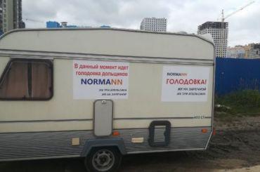 Обманутые дольщики компании «Норманн» объявили голодовку