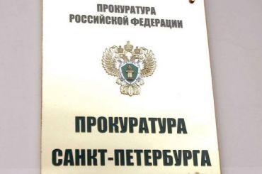 Житель Подмосковья распылил газ вздании городской прокуратуры