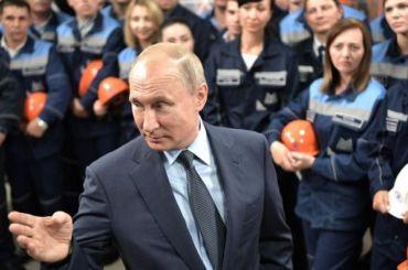 Петербург разделит сЧелябинском саммиты ШОС иБРИКС