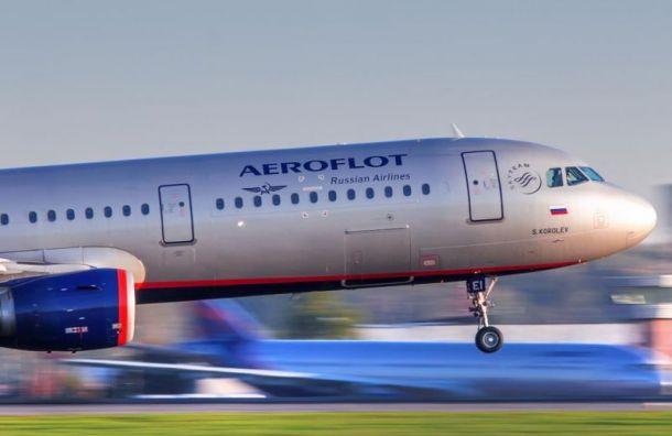 Власти Чехии запретили часть авиарейсов изРоссии вПрагу