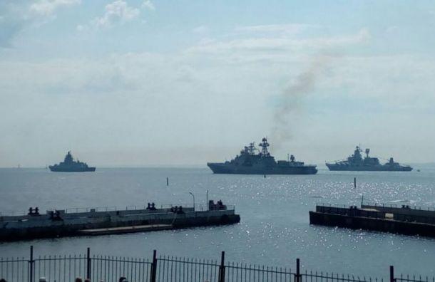 Парад вчесть Дня ВМФ начался вКронштадте