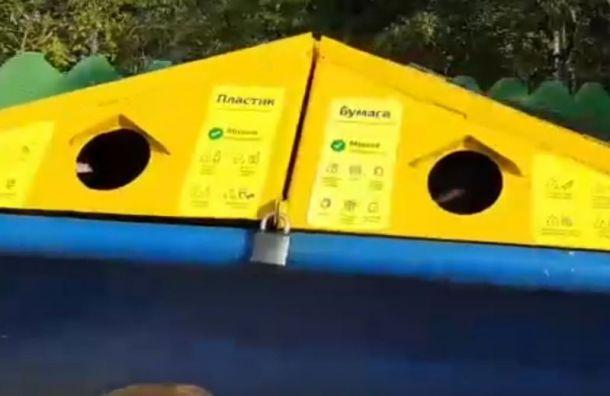 Контейнер с«раздельным» сбором мусора возмутил петербуржцев