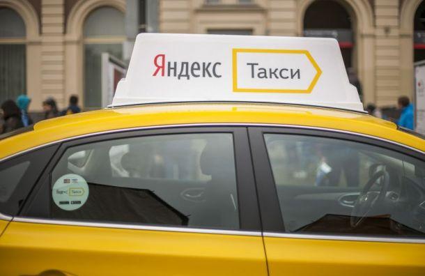Таксист домогался школьницы вЛомоносовском районе
