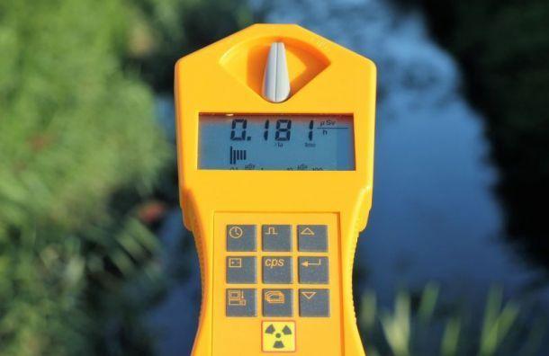 Росгидромет признал повышение радиационного фона послеЧП вСеверодвинске