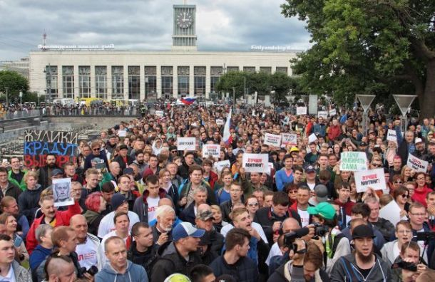 Организаторы митинга против единороссов намерены отозвать заявку