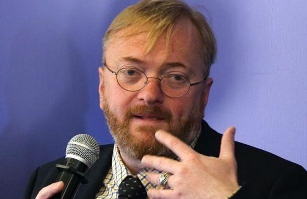 Петербургский комик запускает шоу с Виталием Милоновым