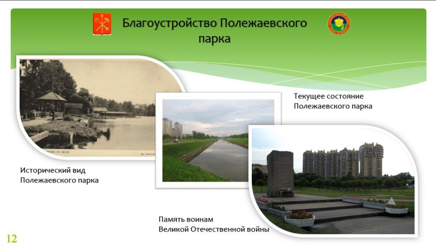 парк0.jpg