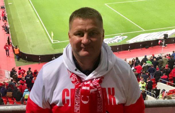Бывший футболист «Зенита» пожелал «Спартаку» победы вдерби