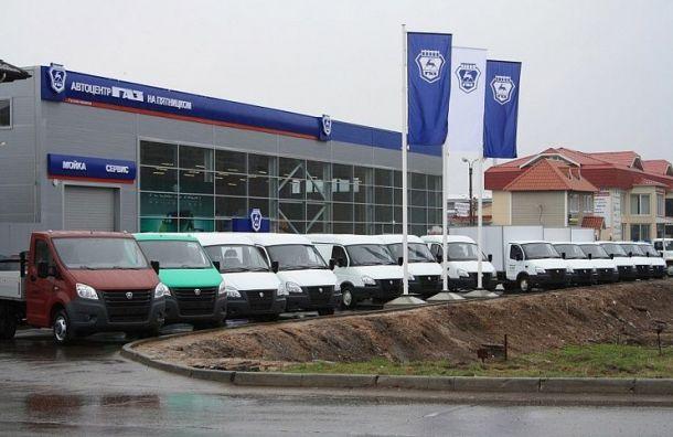 Сотрудники ГАЗ могут перейти начетырехдневную рабочую неделю