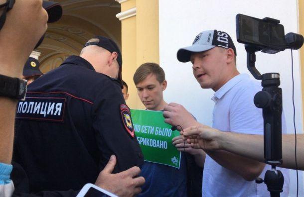 Число задержанных уГостиного Двора выросло довосьми