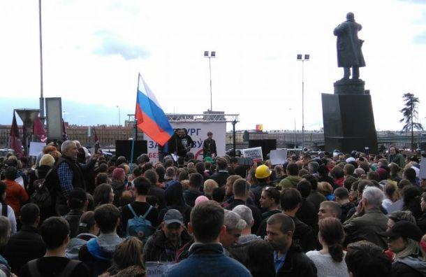 Митинг зачестные выборы пройдет 17августа наплощади Ленина