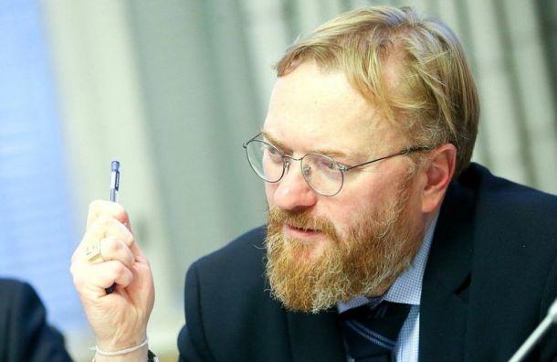 Милонов указал на«ахилессову пяту» единороссов