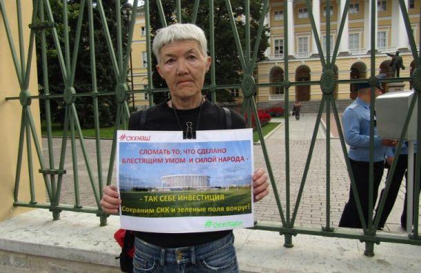 УСмольного проходит пикет защитников СКК