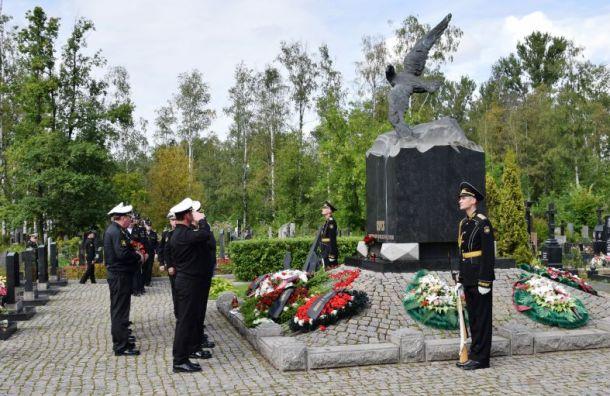Память моряков подлодки «Курск» почтили вПетербурге