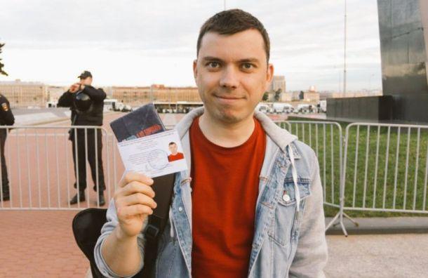 Александра Шуршева задержали перед акцией солидарности сМосквой