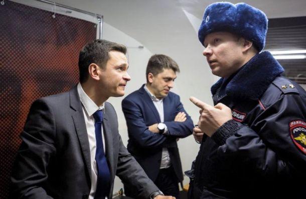 Яшин воззвал кПамфиловой изспецприемника спросьбой отменить выборы