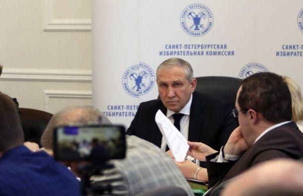 Горизбирком откажется от15 участков запределами Петербурга