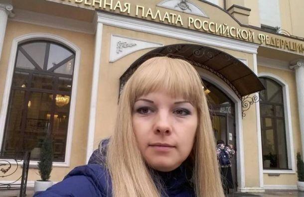 Татьяна взяла в кредит взять кредит в восточке