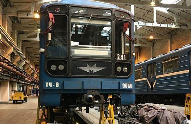 Петербургская подземка выбрала подрядчика для ремонта 24 вагонов
