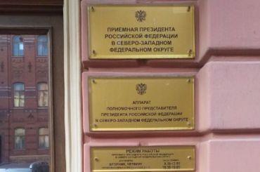 Ошибка 406: родители учеников гимназии №406 ответили главе района Омельницкому