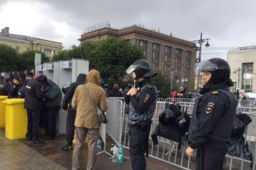 Митинг вПетербурге начался спровокаций