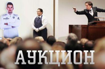 ФК «Рубин» продал картонного Сутормина дороже, чем настоящего