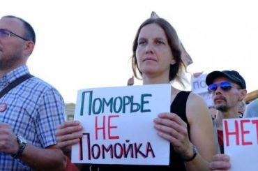 Митинг взащиту Шиеса проходит наплощади Ленина