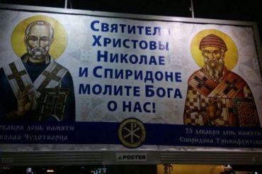 Тверской бизнесмен молится запетербуржцев