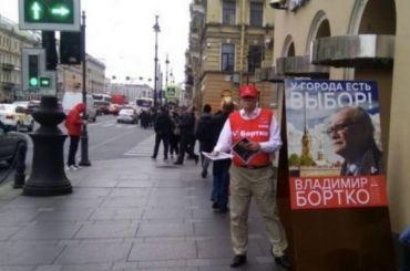 Бортко получил предупреждение отГоризбиркома заплагиат вагитации