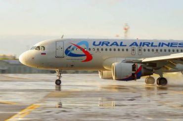 «Уральские авиалинии» отменили два рейса после аварийной посадки А321