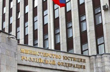 Минюст: Приказ Минобрнауки оконтактах синостранцами неимеет силы