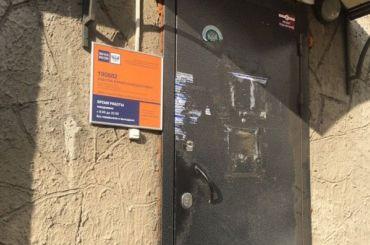 Отделение «Почты России» закрыли из-за взрывоопасной посылки