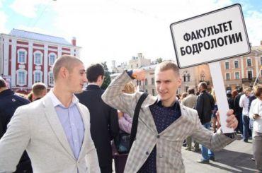 СПбГУ отменит правило отчисления после трех проваленных экзаменов