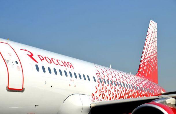 Смольный планирует избавиться от акций авиакомпании «Россия»