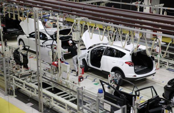 Toyota вложит вразвитие завода вПетербурге 20 млрд рублей