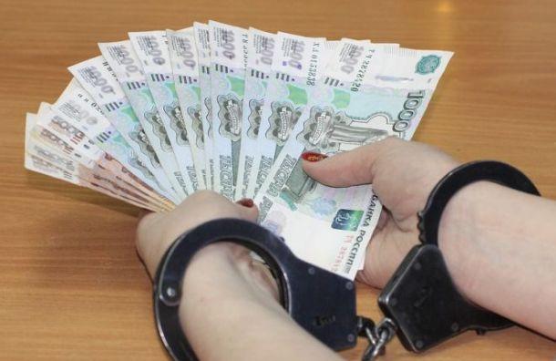 Экс-глава юридического комитета Смольного предстанет перед судом