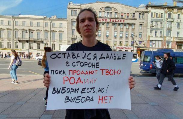 Задержанного уГостиного Двора активиста отпустили