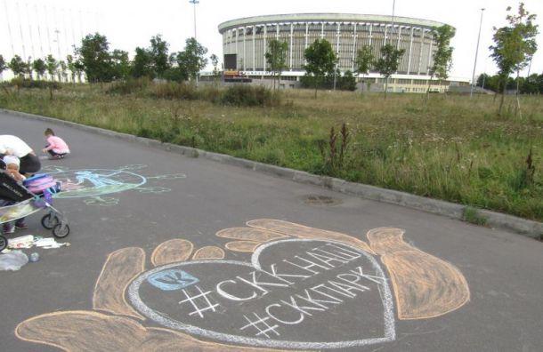 Активисты разрисовали мелом асфальт вокруг СКК