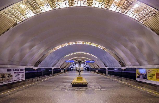 Станцию метро «Удельная» ждет капитальный ремонт