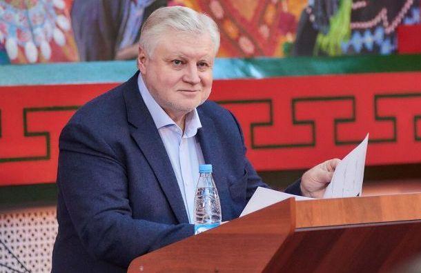 Миронов: «Справедливая Россия» неотступится отборьбы запост губернатора Петербурга