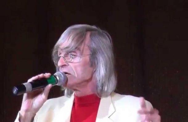 Умер певец ВИА «Пламя» и«Самоцветы» Юрий Петерсон