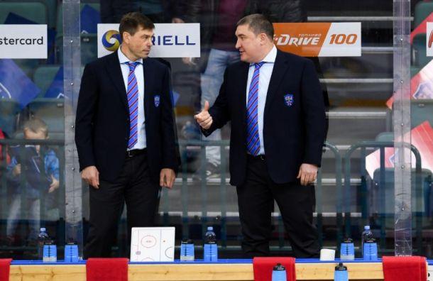 Кудашов назвал состав СКА наигру против московского «Динамо»