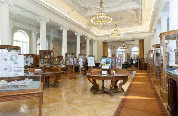 День открытых дверей Центробанка пройдет вПетербурге 28сентября
