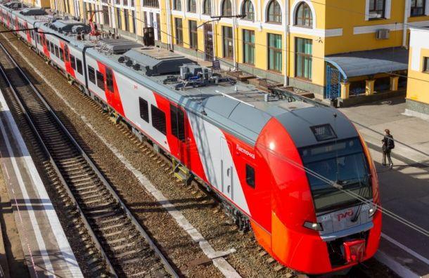 Путешествие изПетербурга вМоскву на«Ласточке» обойдется втысячу рублей