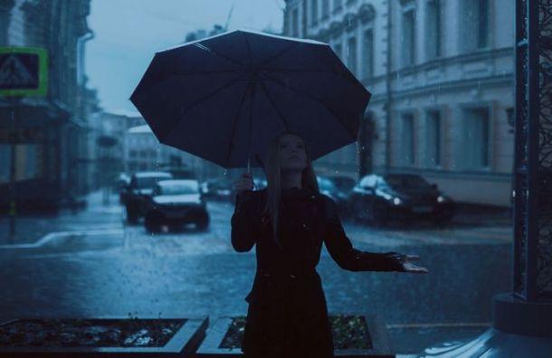 Все выходные вПетербурге будут лить дожди